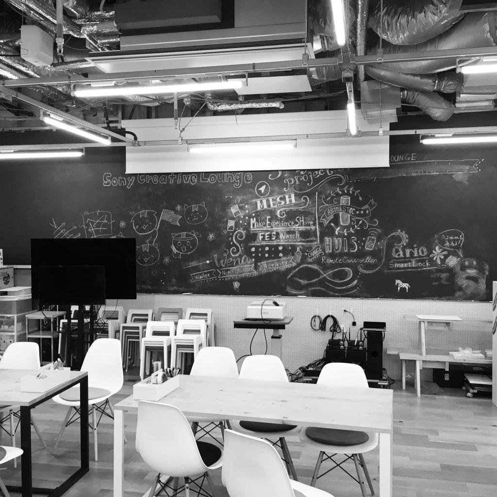 Sony Creative Lounge